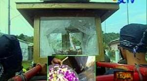 Tuk Jimat BUmijawa