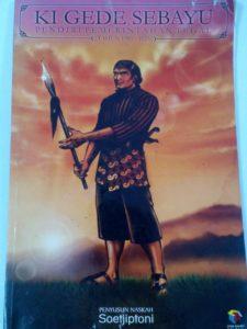 buku Ki Gede Sebayu, tegal